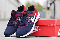 Кроссовки мужские Nike красно-синие
