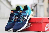 Кроссовки мужские Nike синие с голубым