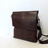 Мужская сумка для документов