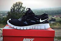 Кросівки Nike Free Run 2.0 чорно-білі