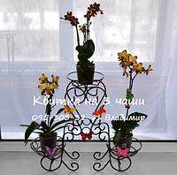 """Подставка для цветов """"Квитка на 3 чаши"""" , фото 1"""