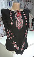Футболка жіноча з вишивкою, довгий рукав № 47 В.ст.