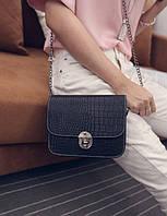 Fashion сумка клатч сундучок под крокодил