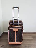 Комплект чемоданов LV