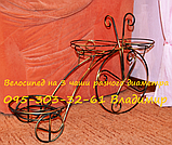 "Подставка для цветов на 3 чаши ""Велосипед-3"", фото 5"