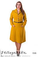 Платье большого размера а-ля 70-е горчица