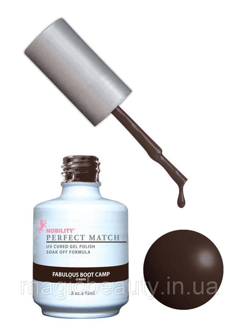 Гель-лак Lechat Perfect Match 66 FABULOUS BOOT CAMP - темно-коричневый, матовый, 15 мл
