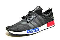 Кроссовки мужские Adidas NMD текстиль черные (адидас)(р.41,45)