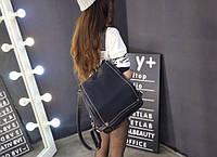 Большой молодежный рюкзак-сумка со стильным дизайном