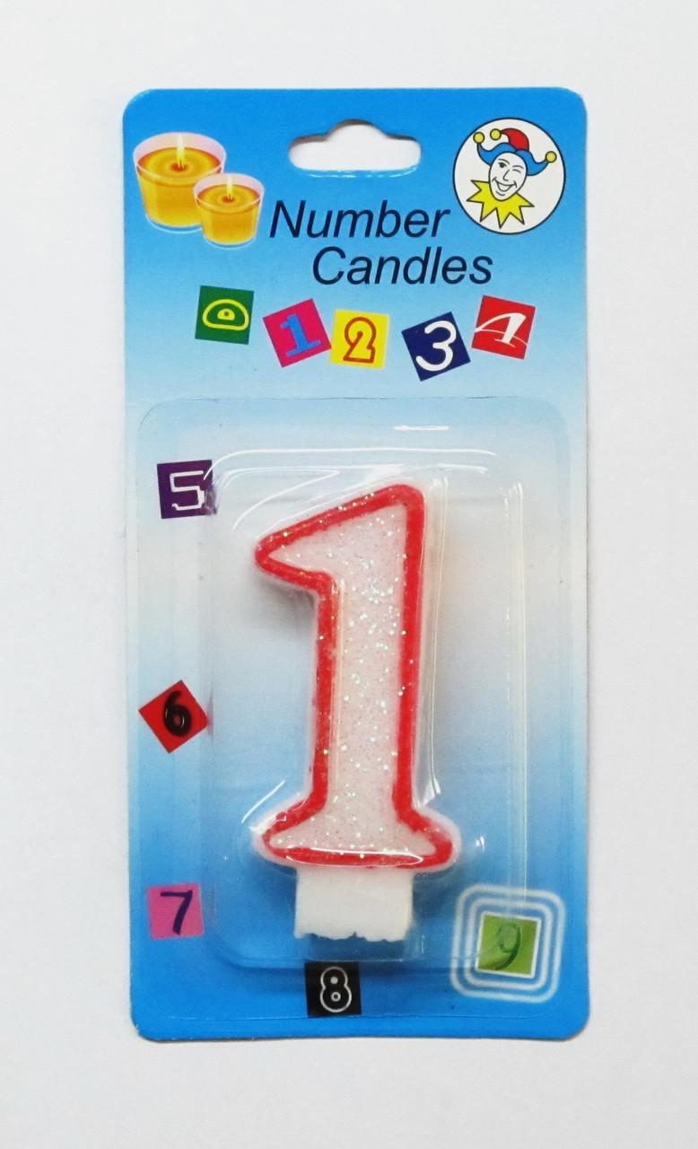 """Свеча на торт цифра  """"1"""""""