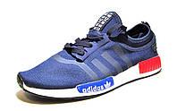 Кроссовки мужские Adidas NMD текстиль, синие (адидас)(р.44,45)
