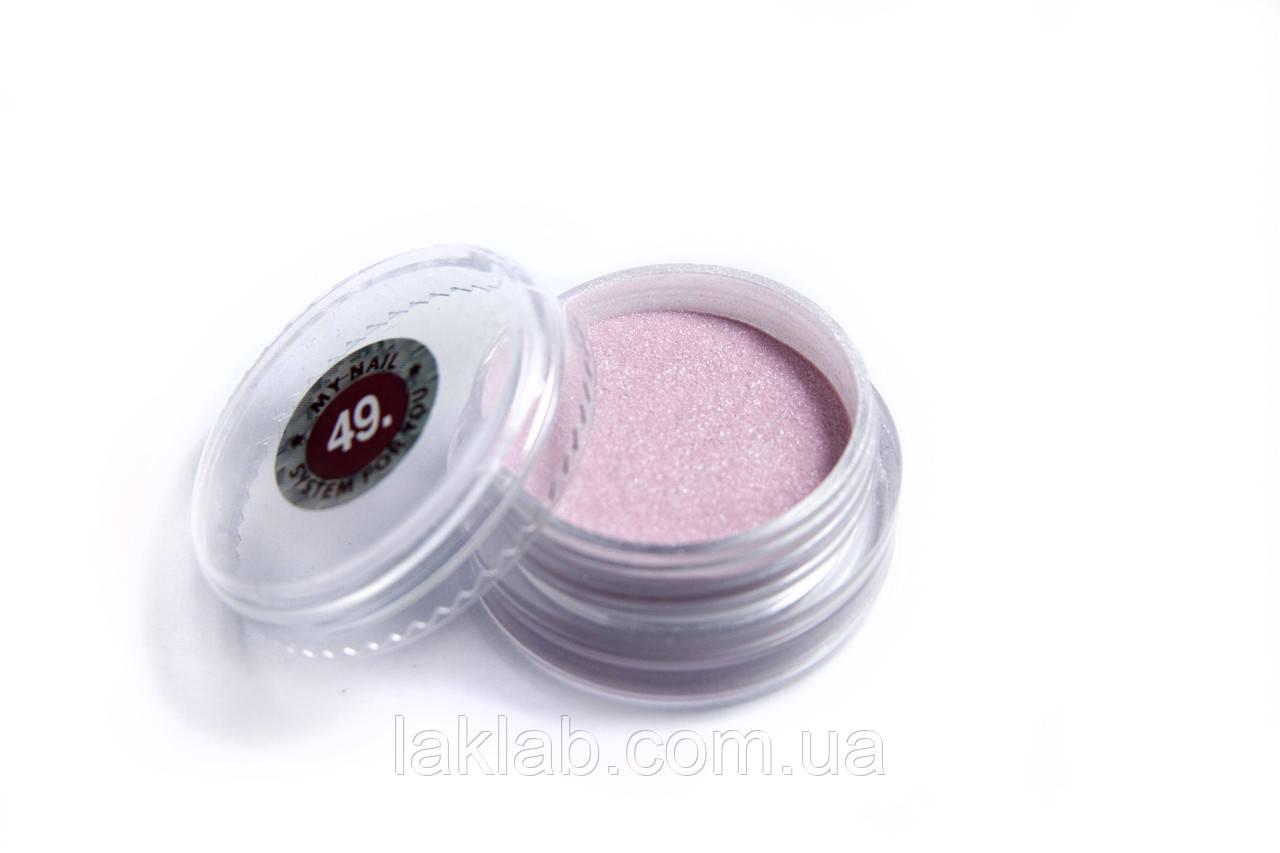 Цветная акриловая пудра для дизайна ногтей №49