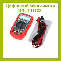 Цифровой мультиметр UNI-T UT33, универсальный мультиметр с ручным выбором диапазонов измерений!Опт