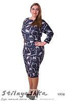 Стильное трикотажное платье большого размера Азбука джинс, фото 1