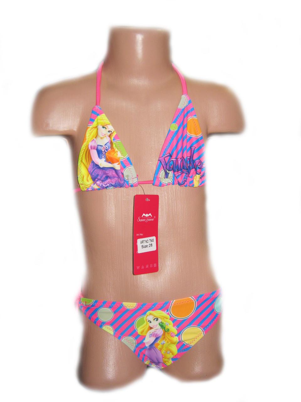 Распродажа Женской Одежды Купить