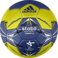 Гандбольный мяч ADIDAS STABIL Champions League limone/marine (#W68576)