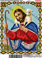 """Картина """"Ісус"""" №АВ461"""