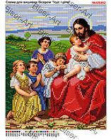 """Картина """"Ісус і діти"""" №АВ462"""