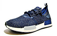 Кроссовки мужские Adidas NMD текстиль, сине-серые (адидас)(р.40,41)