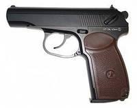 Пистолет пневматический KWC KM-44 Makarov + шарики ВВ 250 шт + баллон Со2 (Подарок), фото 1