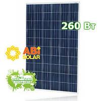 Солнечные панели (фотомодули, батареи) ABi-Solar P60260-D, 260 Wp,Poly поликристаллические