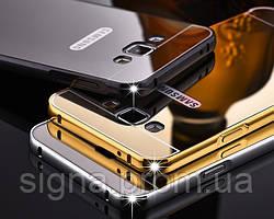 Чехол бампер для Samsung Galaxy A5 A510 2016 зеркальный