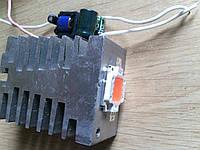 Набор Фито светильник  полный спектр 380-840нм