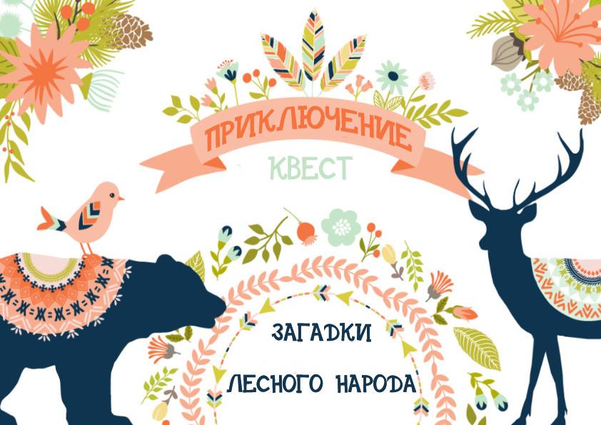 амулеты украина