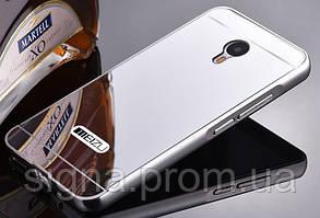 Чехол бампер для Meizu M2 Note зеркальный БРАК