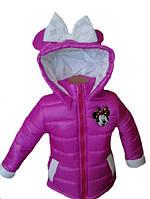 Яркая куртка для девочки демисезонная