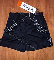 Стильный школьный комплект для девочки в школу шорты и жилет