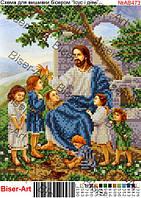 """Ікона """"Ісус і діти"""" АВ473"""
