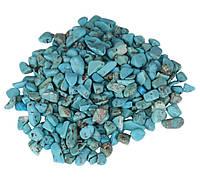 Камни для декора Бирюза Магнезит (5-8 мм) 100 грамм