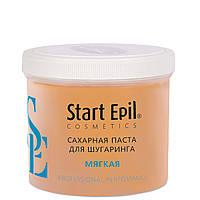 """""""Start Epil"""" Сахарная паста для шугаринга """"Мягкая"""" (2052), 750 гр."""