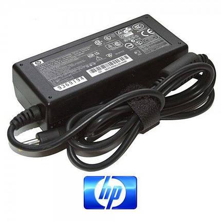 Блок питания HP 19.5V 3.33A (4.5*3.0) Good quality* 15109, фото 2