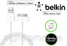Кабель Belkin для зарядки iPhone 3 3GS / 4 4S / iPad 2 / 3