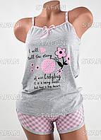 Женский комплект майка с шортами Турция. Night Angel 5085 S/M. Размер 42-44.