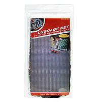 Сетка для багажника 90x150 см