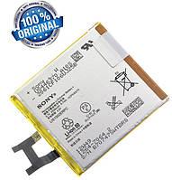 Аккумулятор батарея для Sony Xperia C C2304 C2305 / Xperia Z C6602 C6603 C6606 оригинал