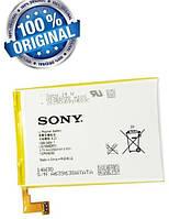 Аккумулятор батарея для Sony Xperia SP C5303 M35H оригинальный