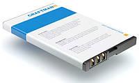 Аккумулятор для Nokia 8800 ARTE, батарея BL-4U, CRAFTMANN