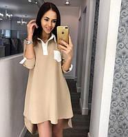 Женское платье Дефиле с белым карманчиком