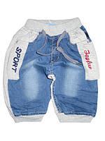 Комбинированные бриджи для мальчиков, Nice Wear, размер 134,146,152,158,164, арт. GC-1561