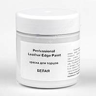 Краска для торцов кожи Professional Leather Edge Paint Dr. Leather (Эдж паинт), цв. белый, 150 мл
