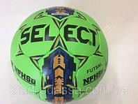 Футзальный мяч Select NFHS ( зеленый )