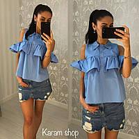 Летняя рубашка с воланом 897(цвета)