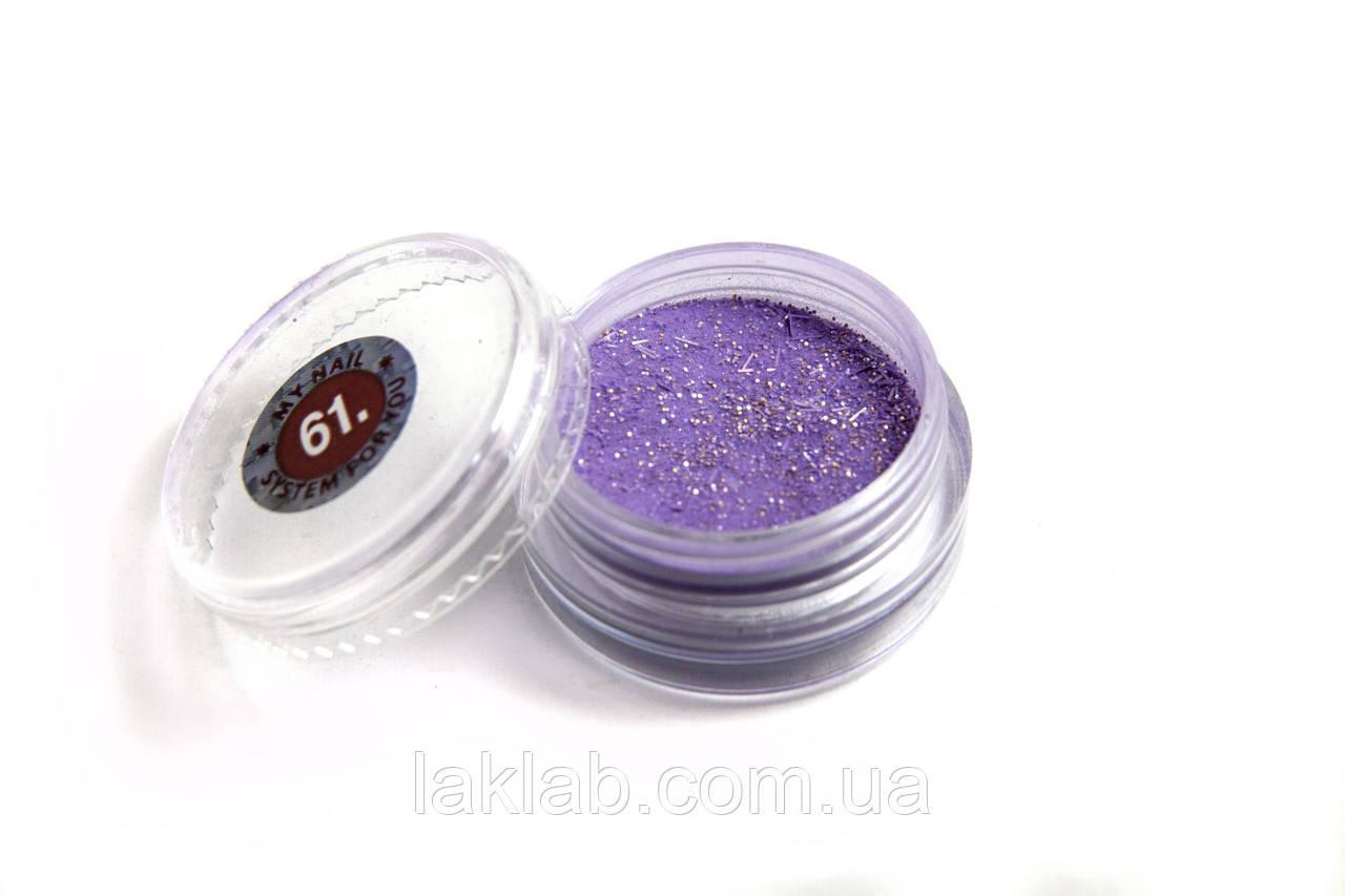 Цветная акриловая пудра для дизайна ногтей №61