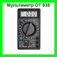Мультиметр Тестер Универсальный DT 838 Digital Multimeter!Акция