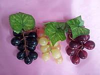 Гроздь искусственного винограда маленькая