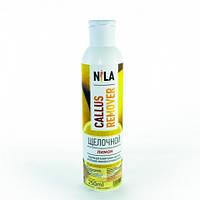 Щелочной пилинг для педикюра Nila remover 250 ml